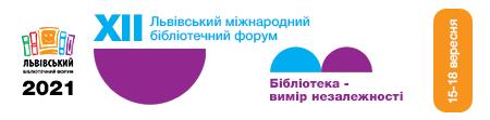 Portal Biblioforum