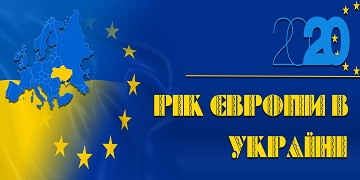 Year-Europe-1